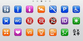 emoji5_3.jpg