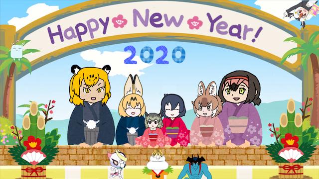 千賀状2020.png