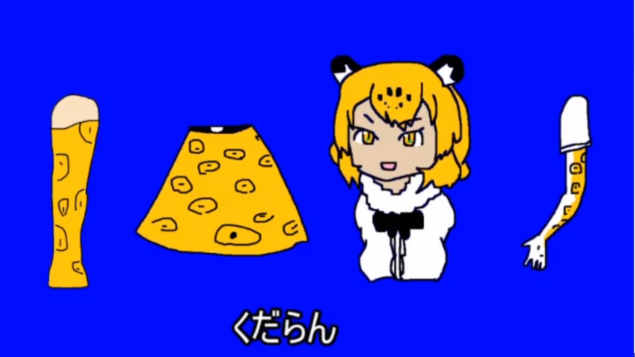 千賀式ジャガー