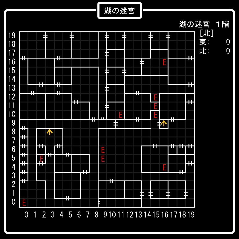 湖の迷宮1階.PNG