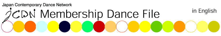 JCDN Membership Dance File-english
