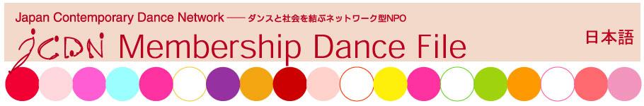 JCDN Membership Dance File-japanese