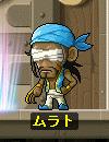 ノーチラス_NPCムラト.png