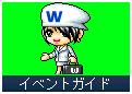 NPC_イベントガイド.png