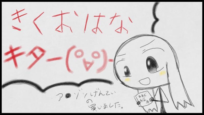 軽く落書き3.jpg