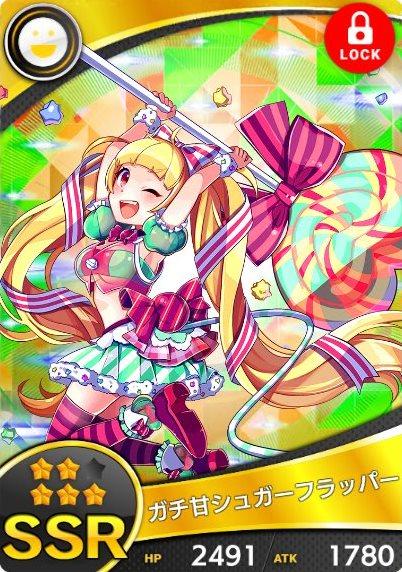 sugar_SSR.jpg