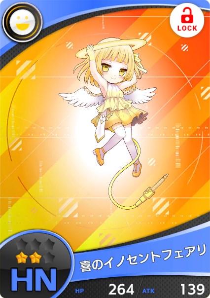fairy-ki_HN.jpg