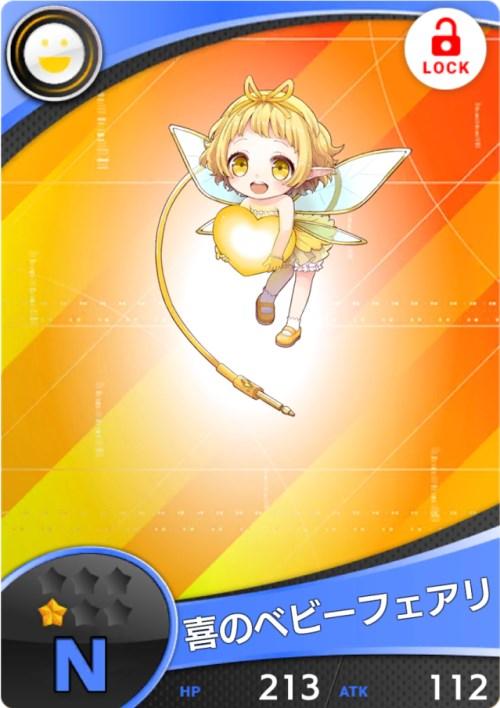 fairy-ki_N.jpg