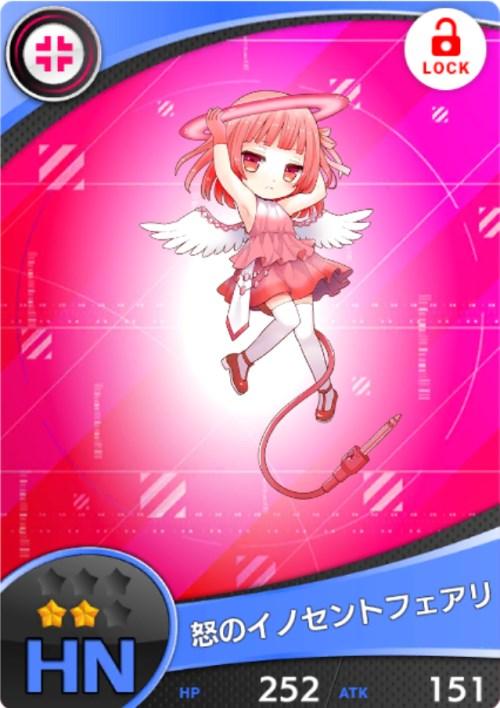 fairy-do_HN.jpg