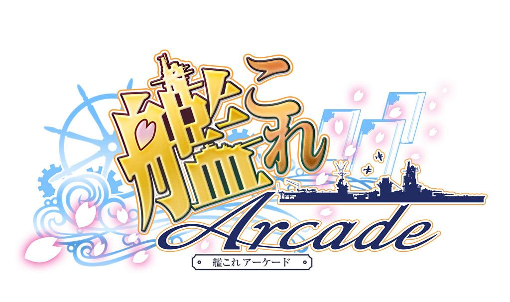 kancolle-ac-logo.jpg