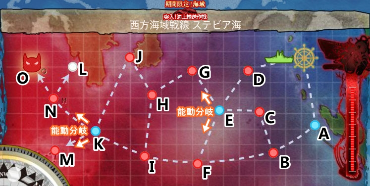 http://wikiwiki.jp/kancolle/?plugin=ref&page=%C6%CD%C6%FE%A1%AA%B3%A4%BE%E5%CD%A2%C1%F7%BA%EE%C0%EF&src=MapE4.jpg