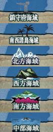 kaiiki_logo.png