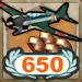 アルミ大増産650.png