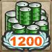 タンカー徴用1200.png
