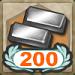 鋼材パック200.png