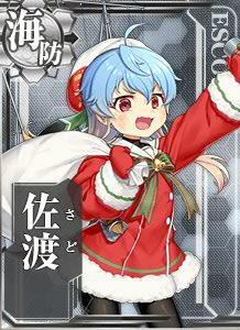 いいねえクリスマス、好き好きぃ! ……お、松! 佐渡様にもそのケーキくれよぉ! ……お、うまいぜ! もう一個くれぇ!