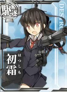て、提督……? ああ、魚雷管の角度を直してくれてるんですね。いつもすみません……。