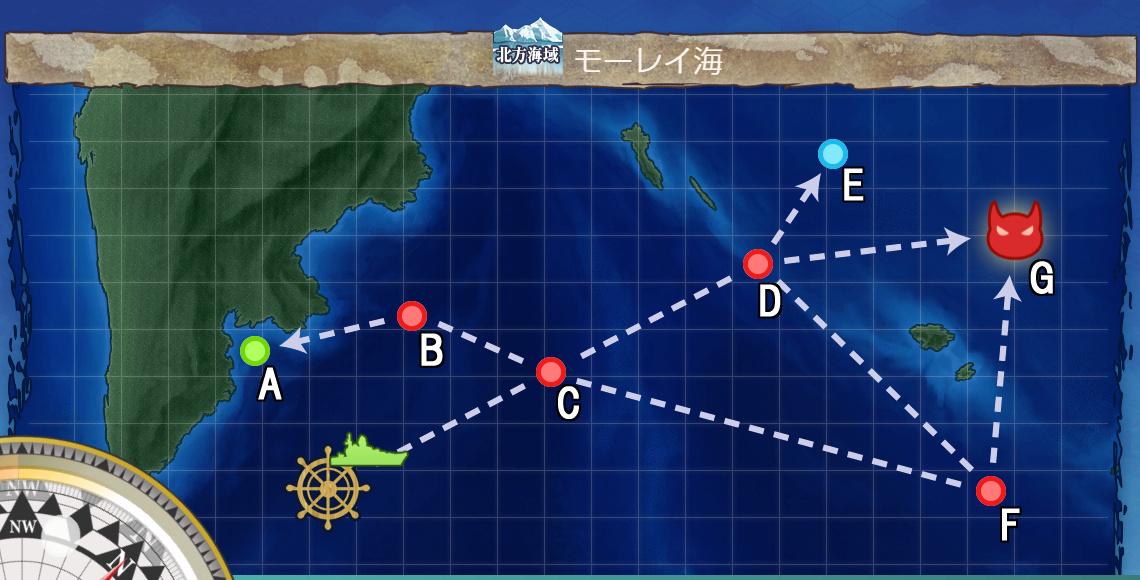 北方海域 艦隊これくしょん 艦これ 攻略 wiki