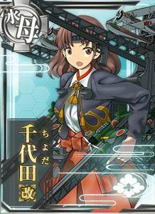 千代田艦載機、敵艦発見です!