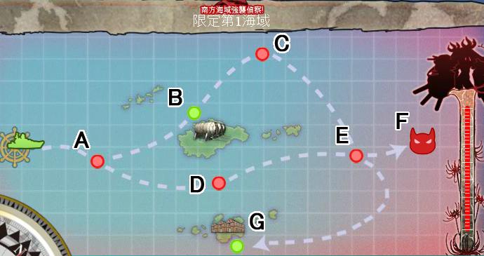 mapE201308_01.jpg