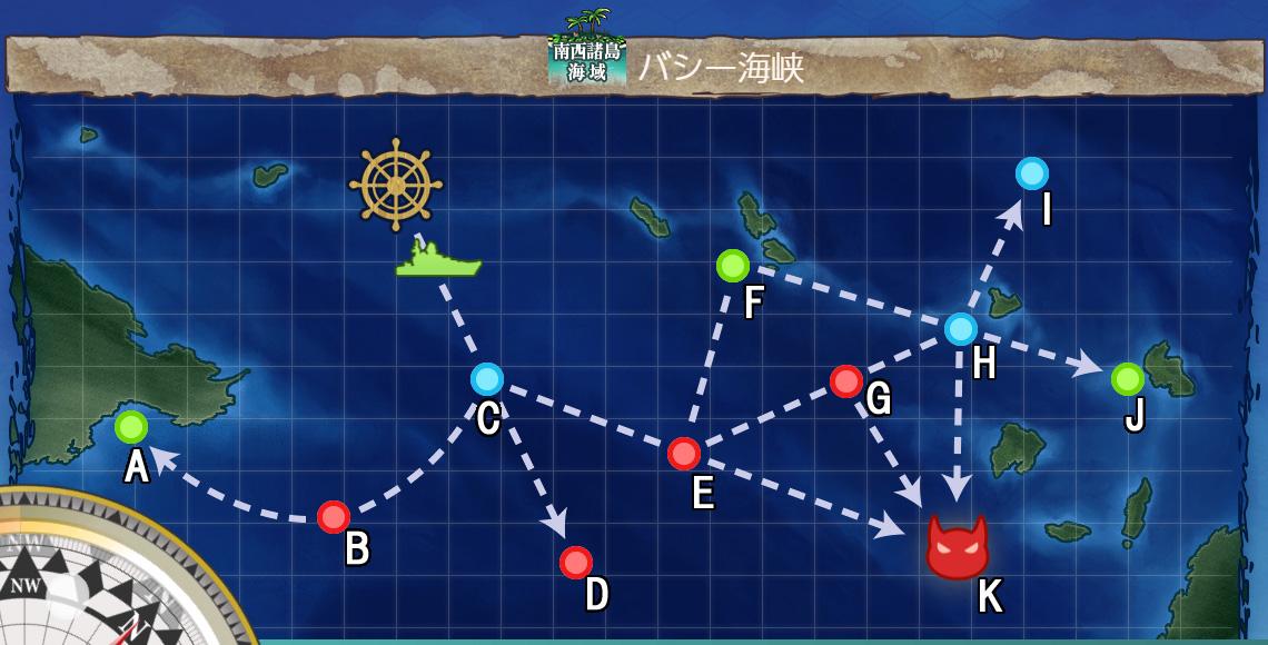 南西諸島海域 - 艦隊これくしょん -艦これ- 攻略 Wiki*