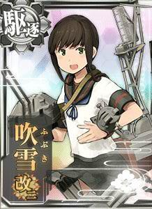 いつか……私も赤城さんの随伴艦として出撃を……あっ! 夢です! 夢!