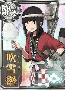 特型駆逐艦、吹雪型一番艦、吹雪!いきます!司令官!見ていてください!