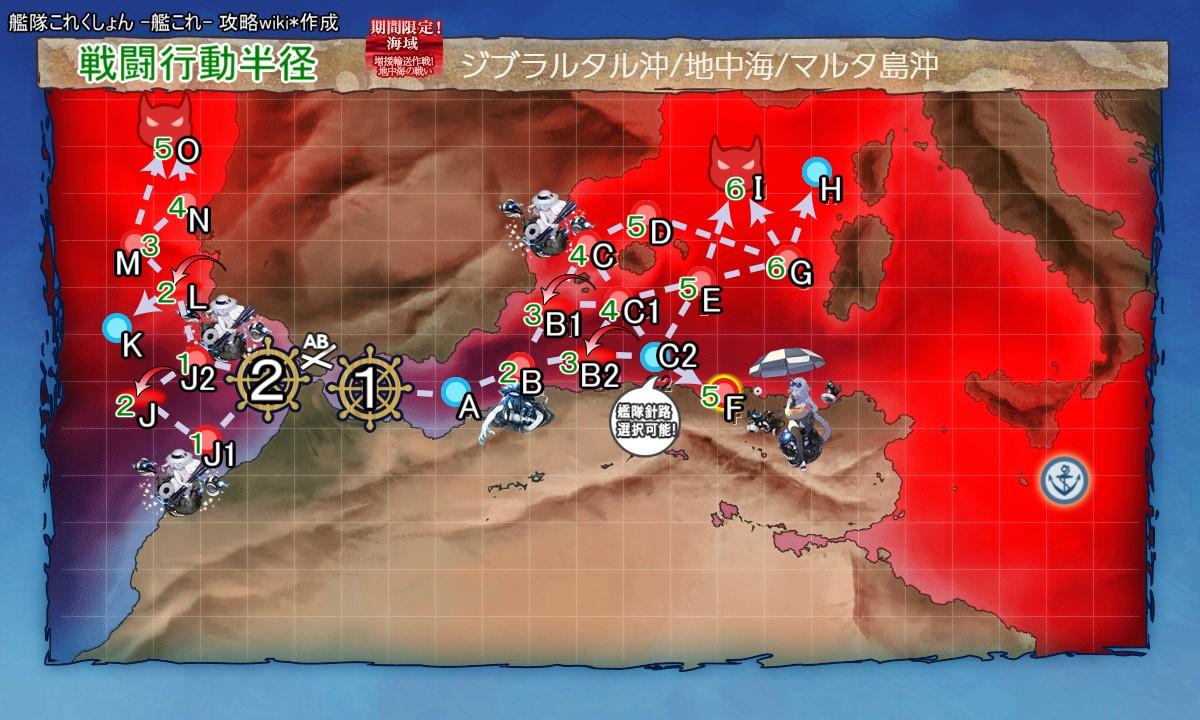 E3-2_g.jpg