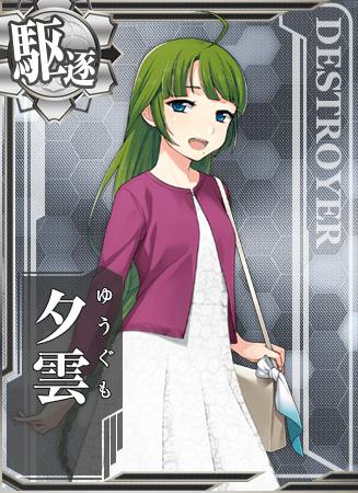 133_Mitsukoshi_2nd.png