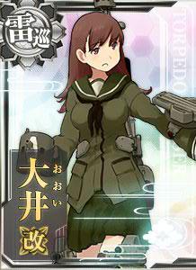 九十三式酸素魚雷って冷たくて素敵……。