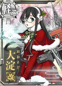 提督、クリスマスですね。メリークリスマス!