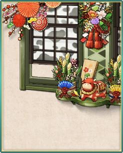 ミニ門松と干支の窓.png