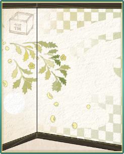 季節を分ける福の壁紙.png
