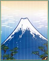 富嶽タイル画.png