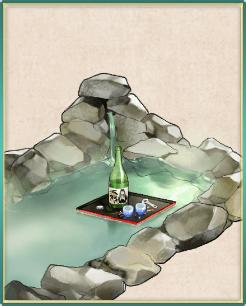 温泉岩風呂.png