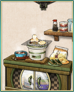焼き餅セット.png