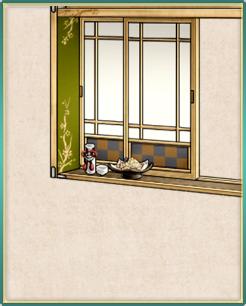 立春の飾り窓.png