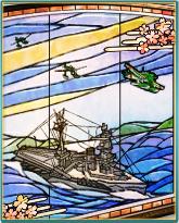 航空戦艦ステンドグラス.png