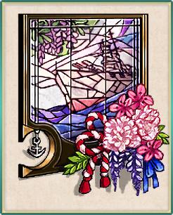 花飾りのステンドグラス.png