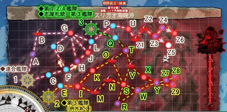 2017autE4map-01rm.jpg