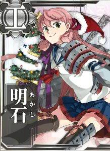 メリークリスマス!提督、クレーンにイルミネーションを飾っちゃいましょうか?