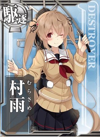 今年は秋刀魚が……残念。でも、村雨に、任せて任せて。そんなこともあろうかと、鯵のポイントで、今年は行きます!
