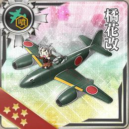 weapon200.jpg