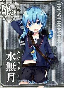 船団護衛じゃない、艦隊戦だよ!