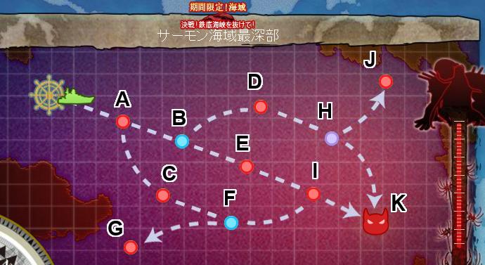 mapE201311_05.jpg