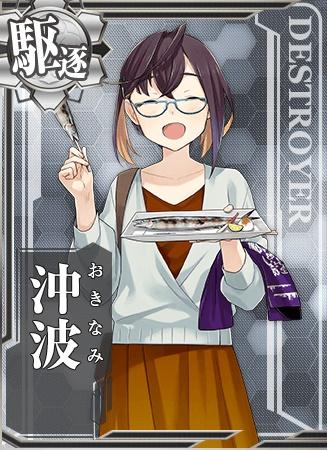 岸ちゃん、朝ちゃん、準備はいいですか?三一駆、秋刀魚祭り!参加いたします!抜錨!