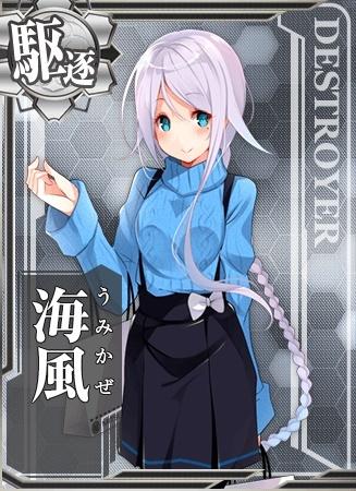258_Mitsukoshi.jpg