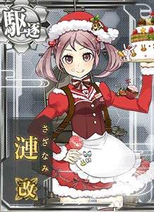 クリスマス!キタコレ!!ケーキウマー!!