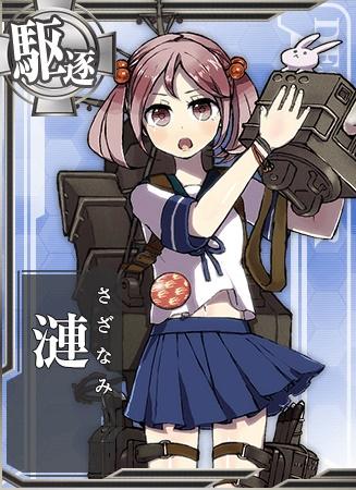 綾波型駆逐艦「漣」です、ご主人さま。こう書いてさざなみと読みます。