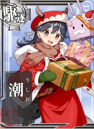 クリスマス、素敵ですね。提督、ありがとうございます。素敵です♪